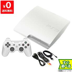 PS3 クラシック・ホワイト 160GB PlayStation 3 CECH-2500ALW すぐ遊べるセット 中古 4948872412568 送料無料 【中古】