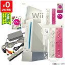 Wii ニンテンドーWii 本体 シロ Wiiリモコンプラス Wiiパーティ同梱【中古】
