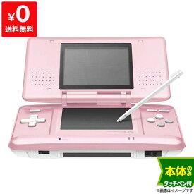 DS ニンテンドーDS キャンディピンク 本体のみ タッチペン付き Nintendo 任天堂 ニンテンドー 4902370509908 【中古】
