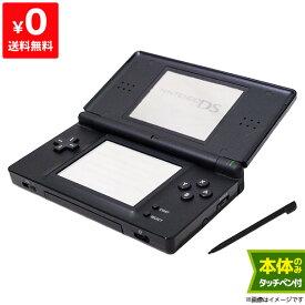 DSLite ニンテンドーDS Lite ジェットブラックUSG-S-KA 本体のみ タッチペン付き Nintendo 任天堂 ニンテンドー 中古 4902370513929 送料無料 【中古】