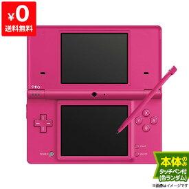 DSi ニンテンドーDSi ピンクTWL-S-PA 本体のみ タッチペン付き Nintendo 任天堂 ニンテンドー 中古 4902370517736 送料無料 【中古】