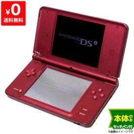 DSiLL ニンテンドーDSi LL ワインレッドUTL-S-WRA 本体のみ タッチペン付き Nintendo 任天堂 ニンテンドー 4902370517958 【中古】