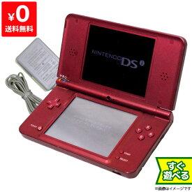 DSiLL ニンテンドーDSi LL ワインレッドUTL-S-WRA 本体 すぐ遊べるセット Nintendo 任天堂 ニンテンドー 中古 4902370517958 送料無料 【中古】
