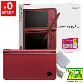 DSiLL ニンテンドーDSi LL ワインレッドUTL-S-WRA 本体 完品 外箱付き Nintendo 任天堂 ニンテンドー 中古 4902370517958 送料無料 【中古】