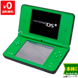 DSiLL ニンテンドーDSi LL グリーンUTL-S-MKA 本体のみ タッチペン付き Nintendo 任天堂 ニンテンドー 4902370518221 【中古】