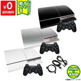 PS3 本体 純正 コントローラー 1個付き 選べるカラー CECHL00 80GB ブラック シルバー ホワイト HDMIケーブル付き