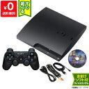 PS3 本体 すぐ遊べるセット CECH-2000A おまけソフト付き チャコール・ブラック CB プレステ3 PlayStation 3 SONY ゲ…