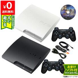 PS3 本体 すぐ遊べるセット CECH-3000A おまけソフト付き 選べるカラー 純正 コントローラー 1個付き プレステ3 PlayStation 3 SONY ゲーム機【中古】