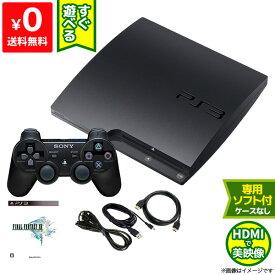PS3 本体 すぐ遊べるセット ソフト付き CECH-2500A ブラック CB 純正コントローラー HDMIケーブル 【中古】