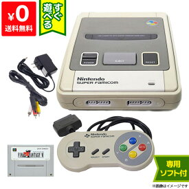 スーパーファミコン 本体 すぐ遊べるセット ソフト付き(FF6) コントローラー1点 SFC 【中古】