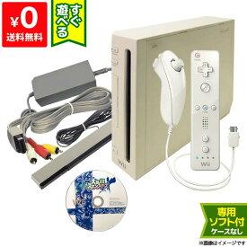 Wii ニンテンドーWii 本体 すぐ遊べるセット ソフト付き(スマブラWii ニンテンドーWii) シロ リモコン ヌンチャク 純正【中古】