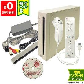 Wii ニンテンドーWii 本体 すぐ遊べるセット ソフト付き(マリオパーティ8) シロ リモコン ヌンチャク 純正【中古】