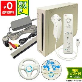 Wii ニンテンドーWii 本体 すぐ遊べるセット ソフト付き(マリオカートWii)ハンドル付き 純正【中古】