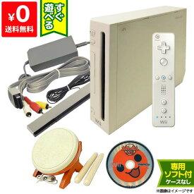 Wii ニンテンドーWii 本体 すぐ遊べるセット ソフト付き(太鼓の達人)太鼓とバチセット 純正【中古】