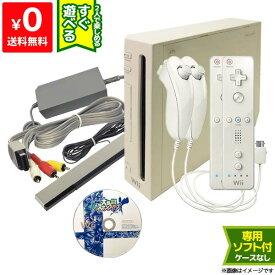 Wii ニンテンドーWii 本体 すぐ遊べるセット ソフト付き(大乱闘スマッシュブラザーズWii) シロ リモコン2点 ヌンチャク2点 純正【中古】