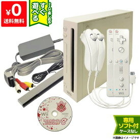 Wii ニンテンドーWii 本体 すぐ遊べるセット ソフト付き(マリオパーティ8) シロ リモコン2点 ヌンチャク2点 純正【中古】