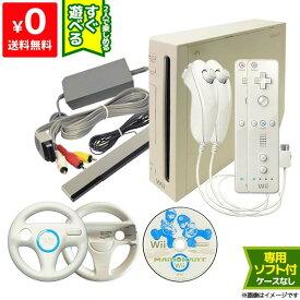Wii ニンテンドーWii 本体 すぐ遊べるセット ソフト付(マリオカートWii)リモコン&ヌンチャク&ハンドル各2点付 純正【中古】
