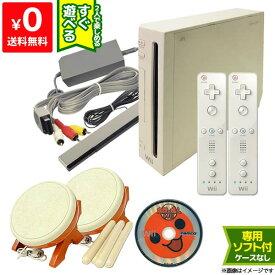 Wii ニンテンドーWii 本体 すぐ遊べるセット ソフト付き(太鼓の達人)太鼓とバチ2点セット 純正【中古】