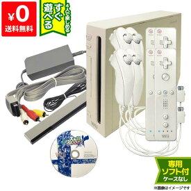 Wii ニンテンドーWii 本体 すぐ遊べるセット ソフト付き(大乱闘スマッシュブラザーズWii) シロ リモコン4点 ヌンチャク4点 純正【中古】
