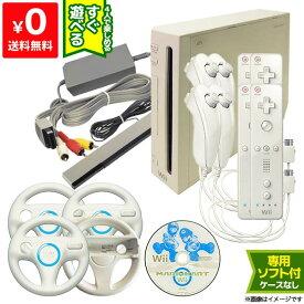 Wii ニンテンドーWii 本体 すぐ遊べるセット ソフト付(マリオカートWii)リモコン&ヌンチャク&ハンドル各4点付 純正【中古】