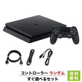 PS4 本体 すぐ遊べるセット CUH-2200AB01 500GB ジェット・ブラック コントローラー付 プレステ4 PlayStation4 SONY ソニー【中古】