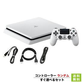 PS4 本体 すぐ遊べるセット CUH-2200AB02 500GB グレイシャー・ホワイト 純正 コントローラー ランダムプレステ4 PlayStation4 SONY ソニー【中古】