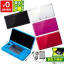 3DS 本体 すぐ遊べるセット 訳あり(スライドパッド ゴム無し) タッチペン付 選べるカラー5色 ニンテンドー Nintendo …