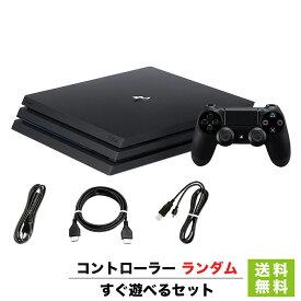 PS4 Pro 本体 すぐ遊べるセット CUH-7200BB01 1TB ジェット・ブラック 純正 コントローラー ランダムプレステ4 PlayStation4 SONY ソニー【中古】