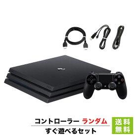 PS4 Pro 本体 すぐ遊べるセット CUH-7200CB01 2TB ジェット・ブラック 純正 コントローラー ランダムプレステ4 PlayStation4 SONY ソニー【中古】