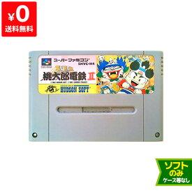 SFC SUPER 桃太郎電鉄2 桃鉄 ソフト スーパーファミコン スーファミ SUPER FAMICOM【中古】