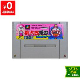 SFC 桃太郎電鉄 HAPPY ハッピー 桃鉄 ソフト スーパーファミコン スーファミ SUPER FAMICOM【中古】