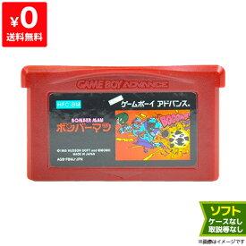 GBA ボンバーマン ファミコンミニ ソフト ゲームボーイ アドバンス GAMEBOY ADVANCE【中古】