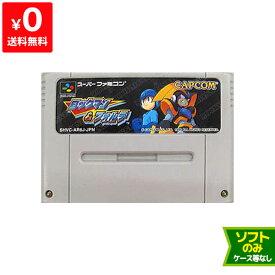 【送料無料】SFC ロックマン&フォルテ ROCKMAN スーパーファミコン ソフトのみ SuperFamicom スーファミ カセット ゲームソフト【中古】