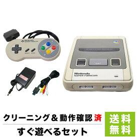 スーパーファミコン SFC 本体 任天堂純正 ケーブル コントローラー1個 すぐ遊べるセット【中古】