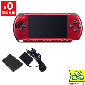 PSP バリュー・パック レッド/ブラック (PSPJ-30026) 本体 すぐ遊べるセット PlayStationPortable SONY ソニー 4948872448215 【中古】
