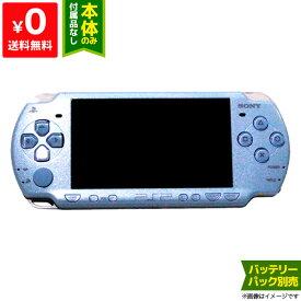 PSP 2000 フェリシア・ブルー (PSP-2000FB) 本体のみ PlayStationPortable SONY ソニー 4948872411523 【中古】