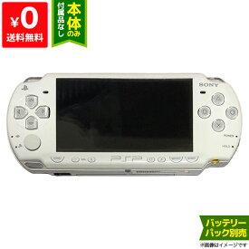 PSP 2000 セラミック・ホワイト PSP-2000CW 本体のみ PlayStationPortable SONY ソニー 4948872411516 【中古】