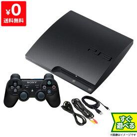 PS3 プレステ3 PlayStation 3 120GB チャコール・ブラック CECH-2100A SONY ゲーム機 すぐ遊べるセット 【中古】