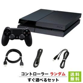 PS4 プレステ4 プレイステーション4 ジェット・ブラック 1TB (CUH-1200BB01) 本体 すぐ遊べるセット 純正 コントローラー ランダムPlayStation4 SONY 4948872414128 【中古】