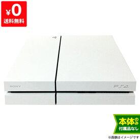 PS4 プレステ4 プレイステーション4 本体 500GB グレイシャー・ホワイト CUH1100AB02 PlayStation4 SONY ソニー 4948872413930 【中古】
