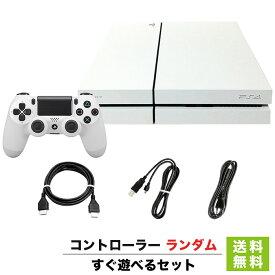 PS4 プレステ4 プレイステーション4 本体 500GB グレイシャー・ホワイト CUH1100AB02 すぐ遊べるセット 純正 コントローラー ランダム4948872413930 【中古】
