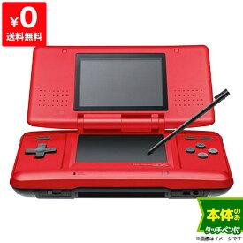 DS ニンテンドーDS ニンテンドーDS レッド 本体のみ 本体単品 Nintendo 任天堂 ニンテンドー 4902370512304 【中古】
