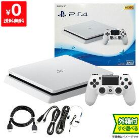 PS4 プレステ4 プレイステーション4 本体 【中古】 500GB グレイシャー・ホワイト CUH-2100AB02 完品 PlayStation4 SONY ソニー 4948872414470