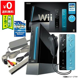 Wii ニンテンドーWii Wiiリモコンプラス2個 Wiiスポーツリゾート同梱 本体 完品 外箱付き 4902370518986【中古】