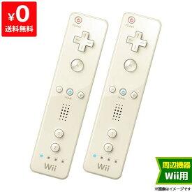 Wii リモコン 2個セット 本体 のみ Nintendo 任天堂 ニンテンドー【中古】
