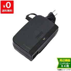 64 ACアダプター 電源ケーブル ニンテンドー64 NINTENDO64 【中古】 4902370503241 送料無料