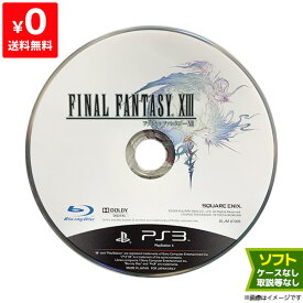 PS3 ファイナルファンタジー13 ソフトのみ 箱取説なし FF13 プレイステーション3 プレステ3 PlayStation3【中古】