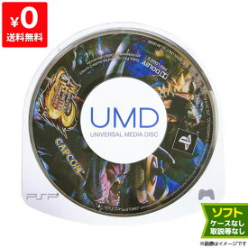 PSP モンスターハンターポータブル3rd ソフトのみ 箱取説なし モンハン MH プレイステーションポータブル PlayStationPortable【中古】