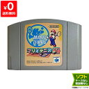 N64 マリオテニス64 ソフトのみ 取説箱なし カセット ニンテンドー Nintendo 任天堂 レトロゲーム【中古】