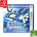 3DS ポケットモンスター アルファサファイア(通常版) ポケモン ソフト ケースあり ニンテンドー Nintendo 任天堂【中…